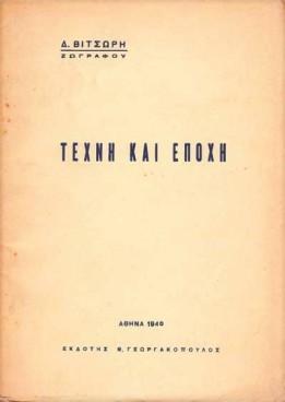 book_7706_book_image_1