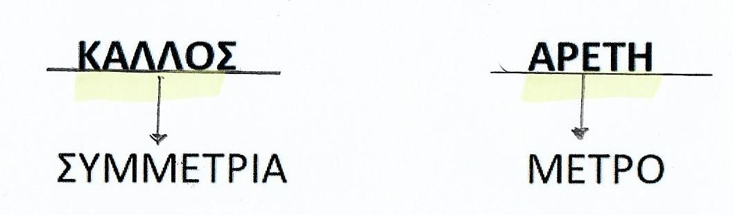 Σάρωση_20180514 (3)