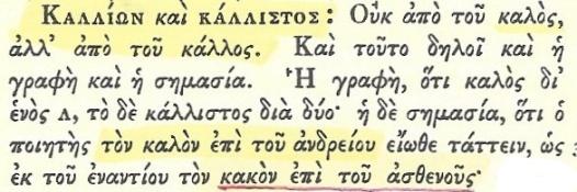 InkedΣάρωση_20180505 (3)_LI