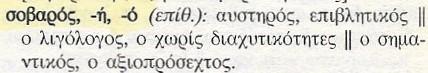 Σάρωση_20180608 (14)
