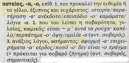 InkedΣάρωση_20180608 (13)_LI