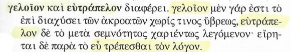 InkedΣάρωση_20180608 (8)_LI