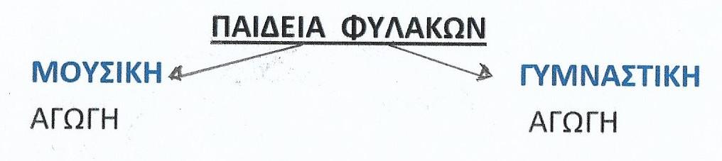 Σάρωση_20180702 (2)