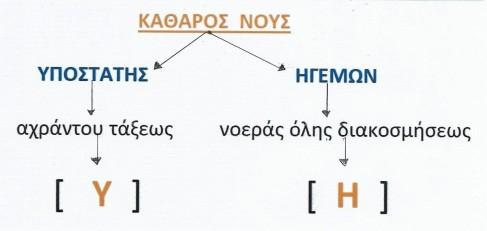 Σάρωση_20180704 (2)