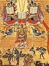 ΚΑΒΕΡΤΖΑΣ ΦΡΑΓΚΙΑΣ 1641 Η Δευτέρα Παρουσία - Αντιγραφή