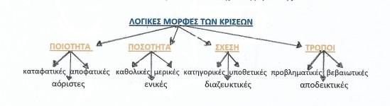 InkedΣάρωση_20180901_LI