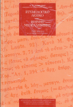 Σάρωση_20181019 (17)