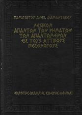 Σάρωση_20181019 (29)
