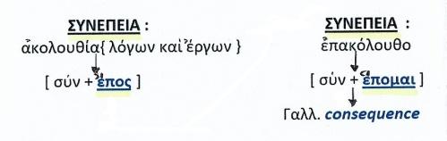 InkedΣάρωση_20181111 (2)_LI