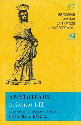 Σάρωση_20181126 (2)