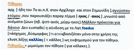 Σάρωση_20181205