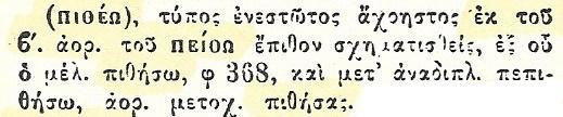 InkedΣάρωση_20181203 (2)_LI