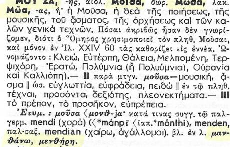 Σάρωση_20181225 (11)