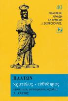 Σάρωση_20181227 (3)