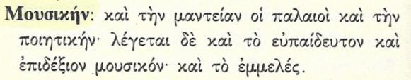 Σάρωση_20181229 (14)