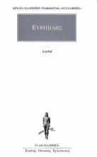 Σάρωση_20190109 (3)