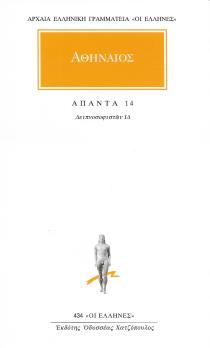 Σάρωση_20190109 (6)