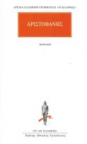 Σάρωση_20190112 (4)