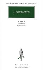 Σάρωση_20190116 (2)
