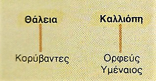 Σάρωση_20190202 (3)