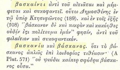 Σάρωση_20190214 (22)