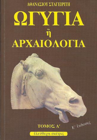 Σάρωση_20190219 (2)