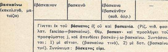 Σάρωση_20190311 (8)