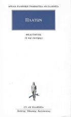 Σάρωση_20190318 (2)