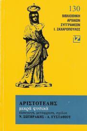 Σάρωση_20190324