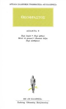 Σάρωση_20190327 (3)