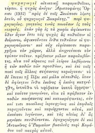 Σάρωση_20190404 (21)