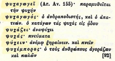Σάρωση_20190404 (23)