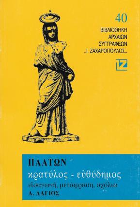 Σάρωση_20190404 (35)