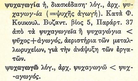 Σάρωση_20190404 (39)