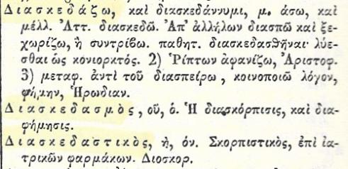 Σάρωση_20190404 (4)