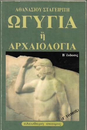 Σάρωση_20190405