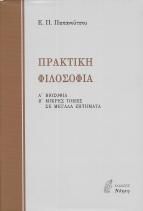 Σάρωση_20190407 (12)