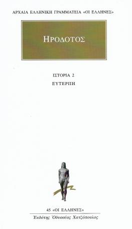 Σάρωση_20190407 (2)