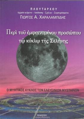 Σάρωση_20190507