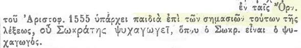 InkedΣάρωση_20190411 (2)_LI