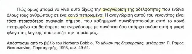Σάρωση_20190621 (2)