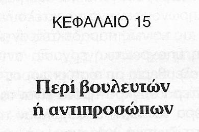 Σάρωση_20190622 (14)