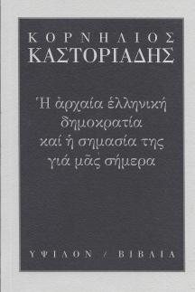 Σάρωση_20190622 (3)