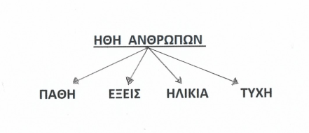 Σάρωση_20190721 (2)