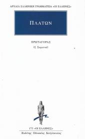 Σάρωση_20190728 (2)