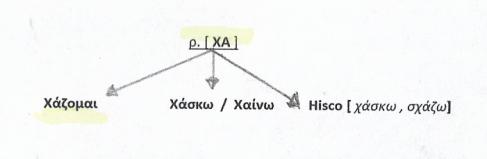 Σάρωση_20190801