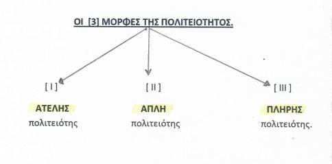 Σάρωση_20190813 (4)