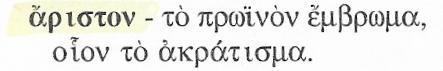 Σάρωση_20190826 (17)