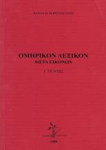 Σάρωση_20190827 (4)