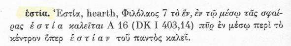 Σάρωση_20190830 (6)